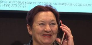 FOTO: screenshot/Youtube/Столото