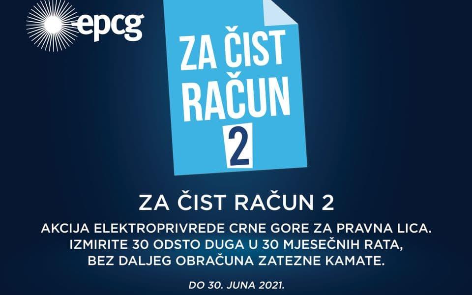 EPCG: Produžena akcija za otplatu duga privrednika