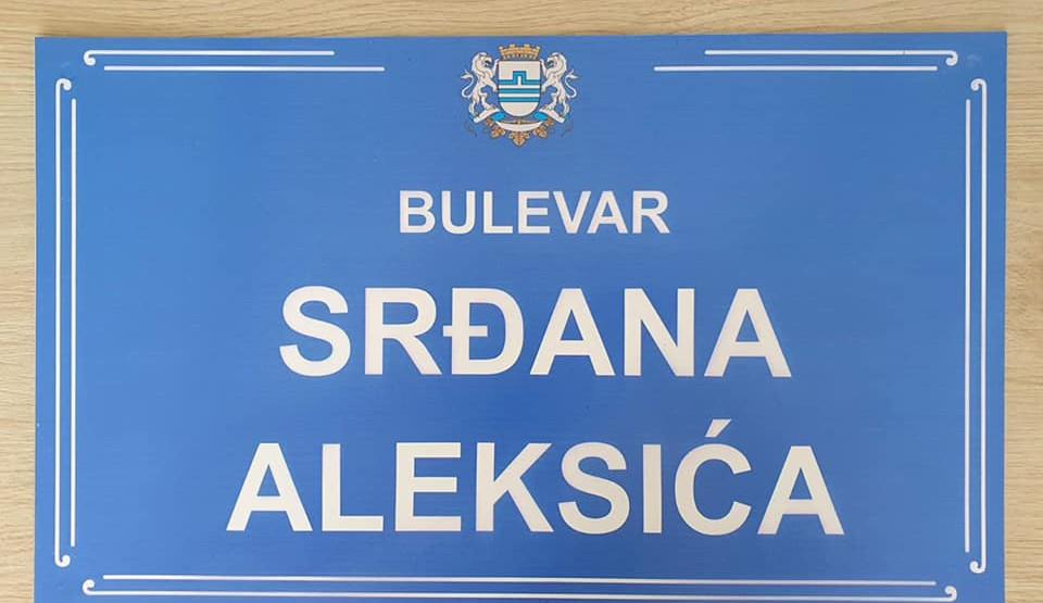 Podgorica dobija nove table sa imenima ulica i trgova