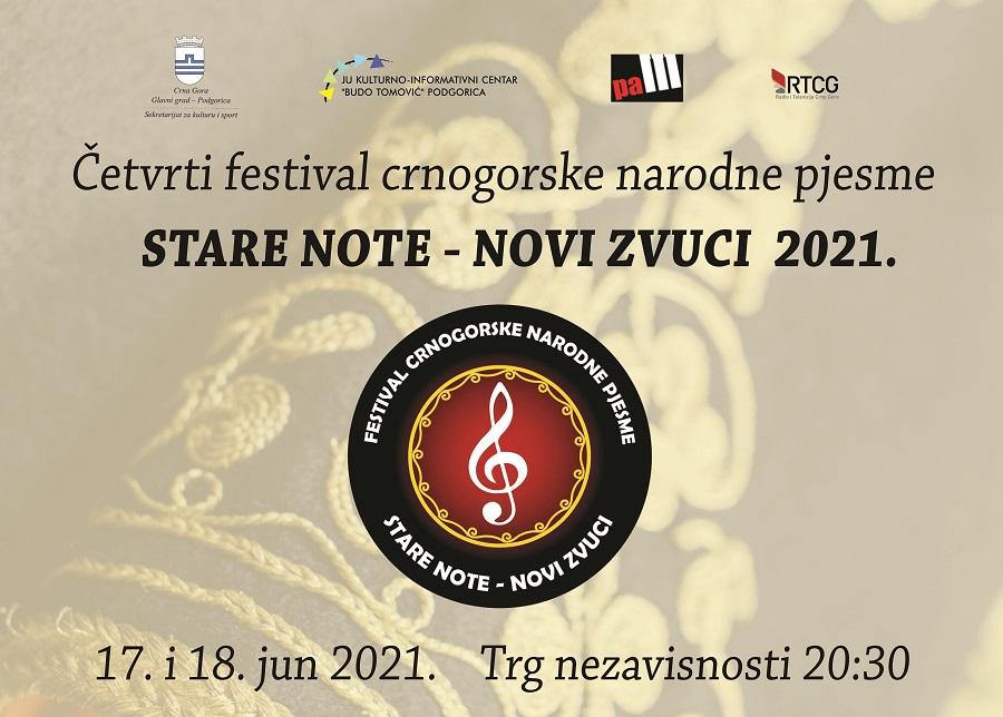 """Četvrti festival crnogorske narodne pjesme """"Stare note – novi zvuci"""""""